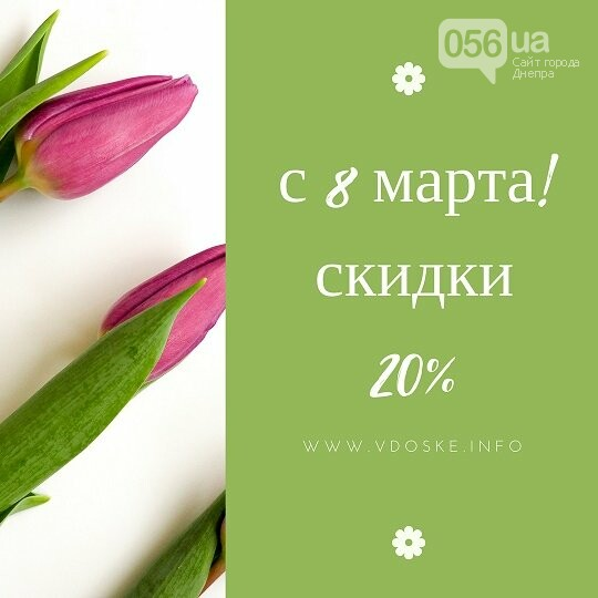 К сожалению, объявление устарело. Предлагаем услуги по ручному размещению  объявлений на украинских досках. Размещаем на ТОПовых досках ukrgo ... 55ceb60e7c2