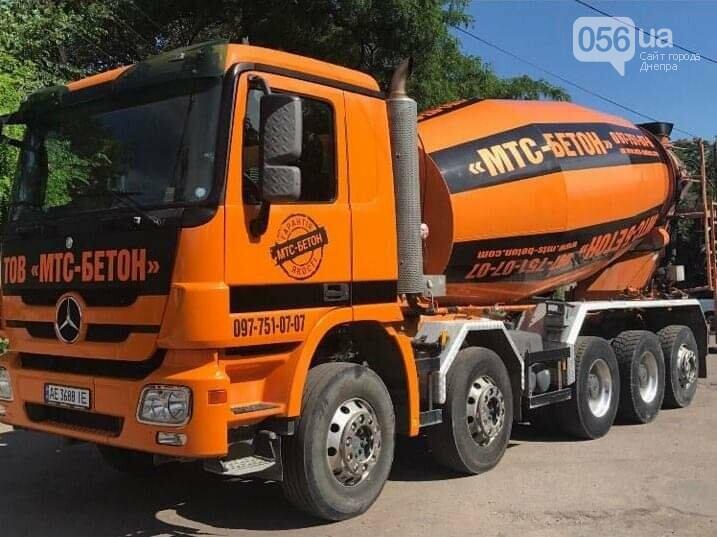 Бетон 056 фигурный бетон