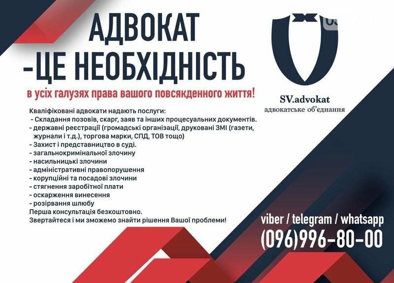 Юридическая помощь по гражданским искам