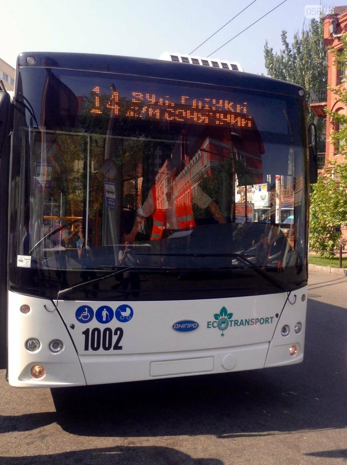 В Днепре троллейбусы с автономным ходом вышли на маршруты (ФОТОРЕПОРТАЖ), фото-2