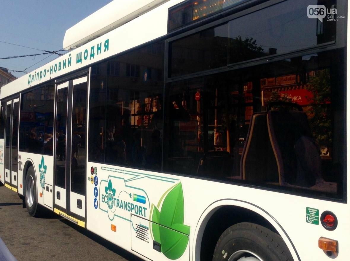 В Днепре троллейбусы с автономным ходом вышли на маршруты (ФОТОРЕПОРТАЖ), фото-5