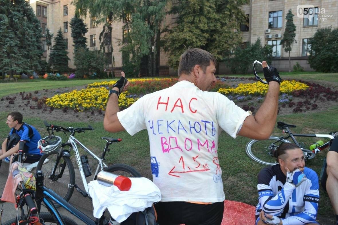 """В Днепре прошла лежачая акция велосипедистов """"Хватит нас убивать"""" (ФОТОРЕПОРТАЖ), фото-1"""