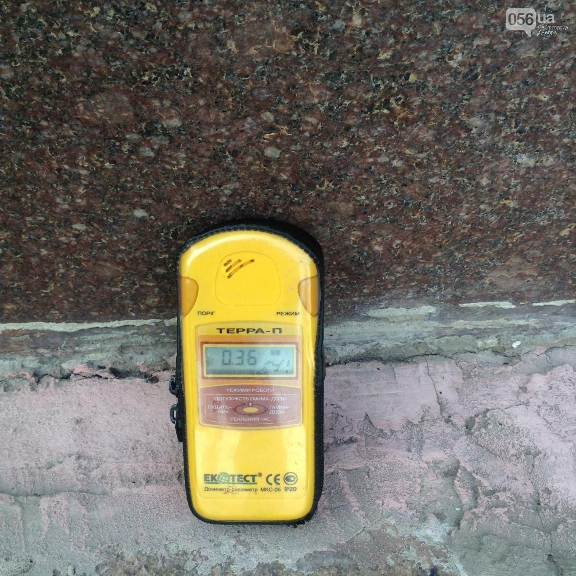 Ядерный отдых: где находятся самые радиоактивные места Днепра (ФОТО), фото-8
