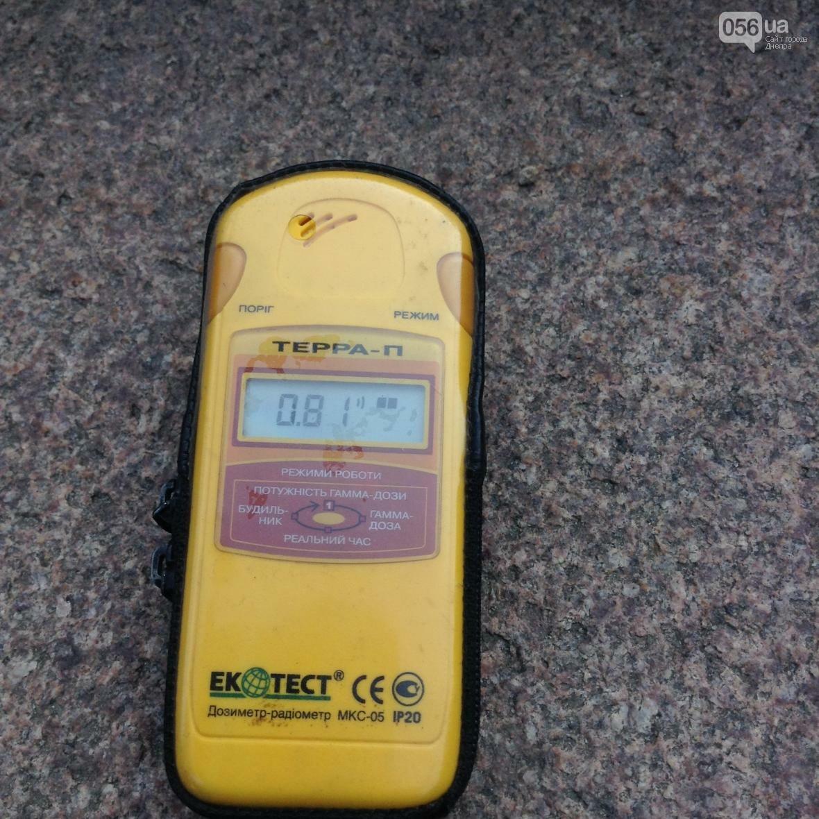 Ядерный отдых: где находятся самые радиоактивные места Днепра (ФОТО), фото-5