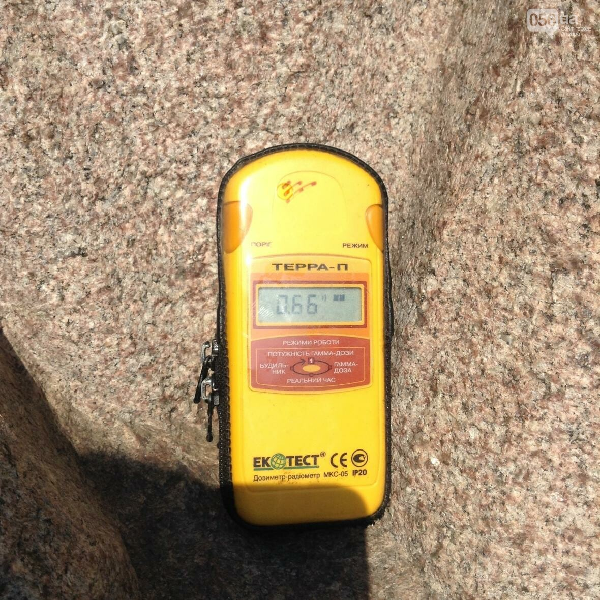 Ядерный отдых: где находятся самые радиоактивные места Днепра (ФОТО), фото-10