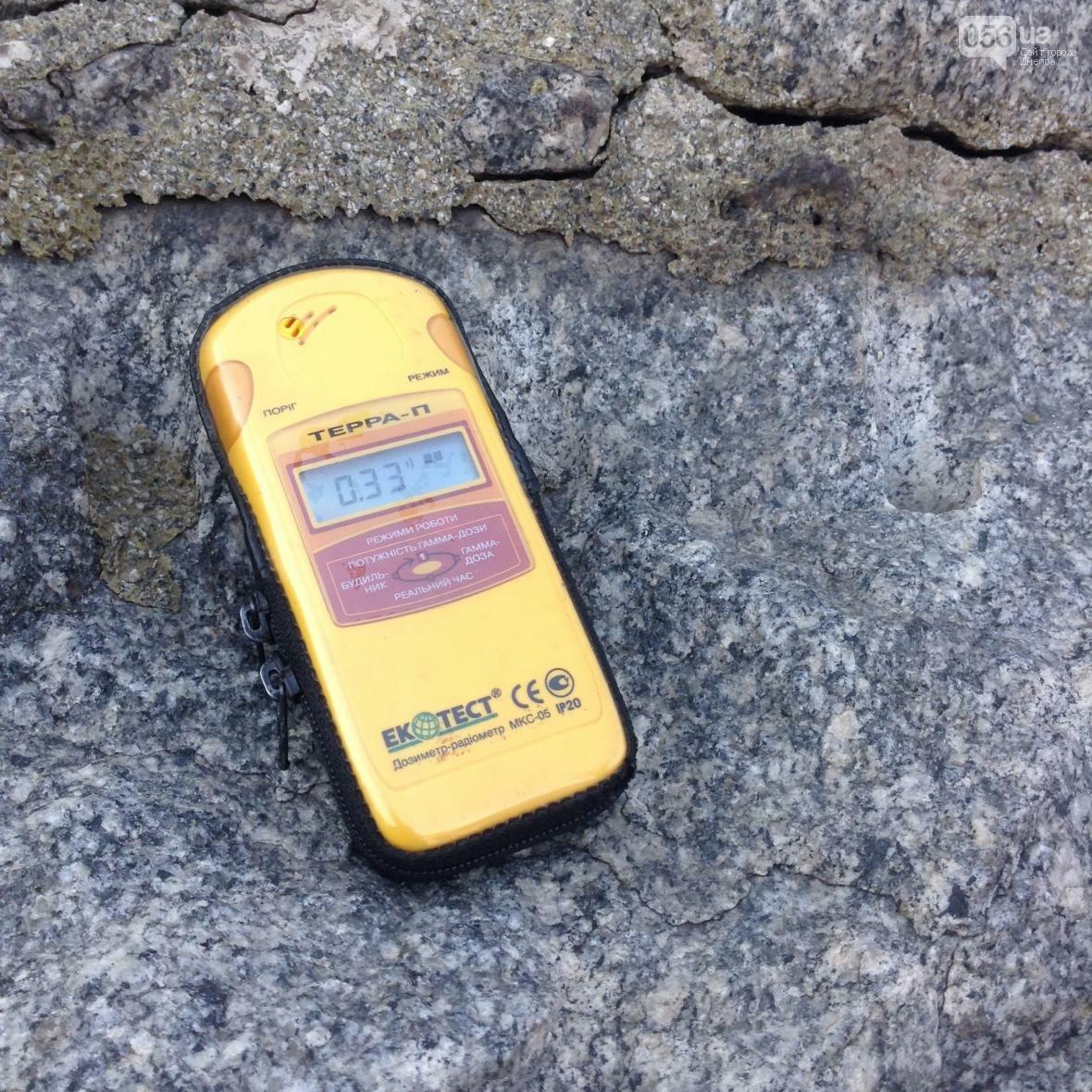 Ядерный отдых: где находятся самые радиоактивные места Днепра (ФОТО), фото-6