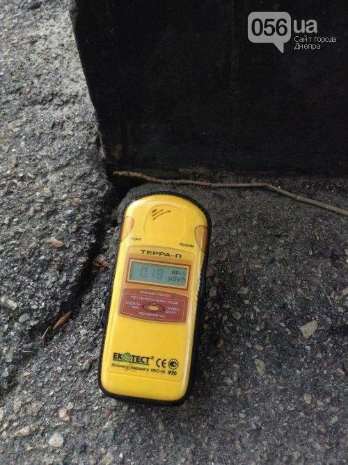 Радиационная ревизия: безопасно ли на Монастырском острове и Европейской площади (ФОТО), фото-2