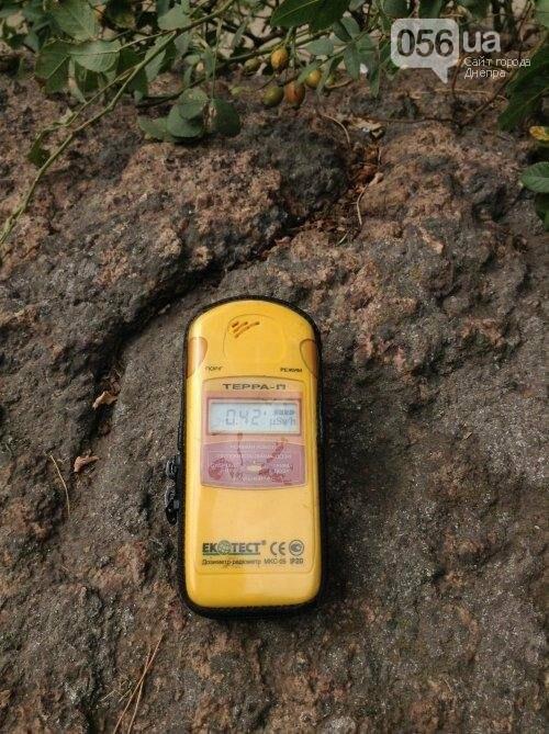 Радиационная ревизия: безопасно ли на Монастырском острове и Европейской площади (ФОТО), фото-6