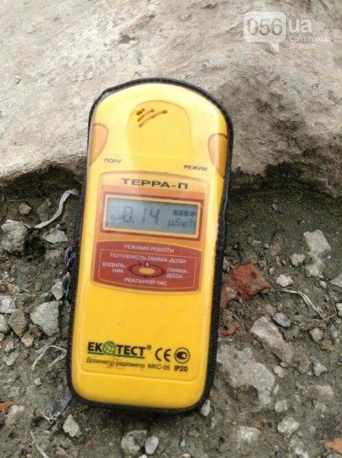 Радиационная ревизия: безопасно ли на Монастырском острове и Европейской площади (ФОТО), фото-7