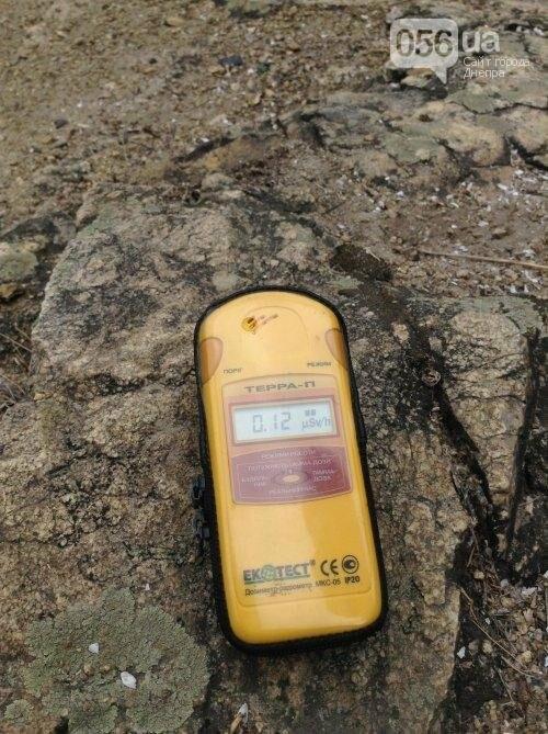 Радиационная ревизия: безопасно ли на Монастырском острове и Европейской площади (ФОТО), фото-4