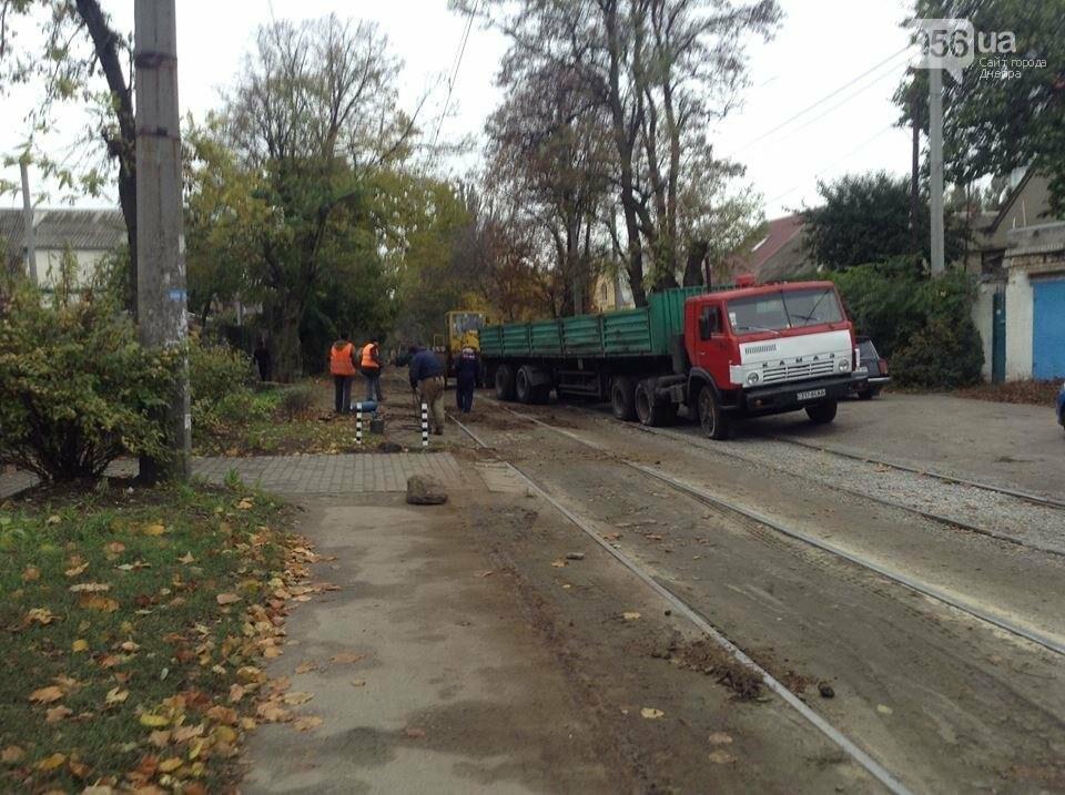 В Днепре начался капитальный ремонт колеи главного трамвайного маршрута (ФОТО, ВИДЕО) , фото-1