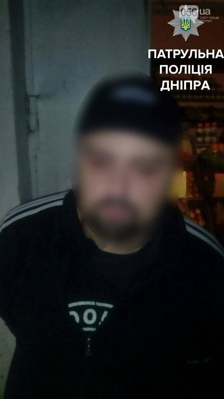 В Днепре мужчина вломился и закрылся в магазине, фото-1