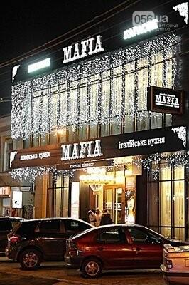 "Что реально можно заказать в ресторане ""Mafia"" на 100 гривен, фото-1"