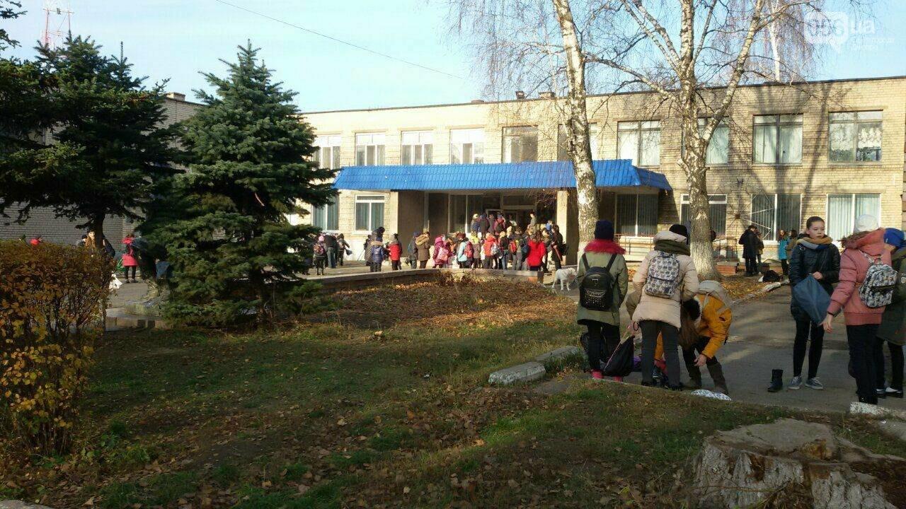 В днепровской школе распылили газ: учеников вывели на улицу (ФОТО), фото-1