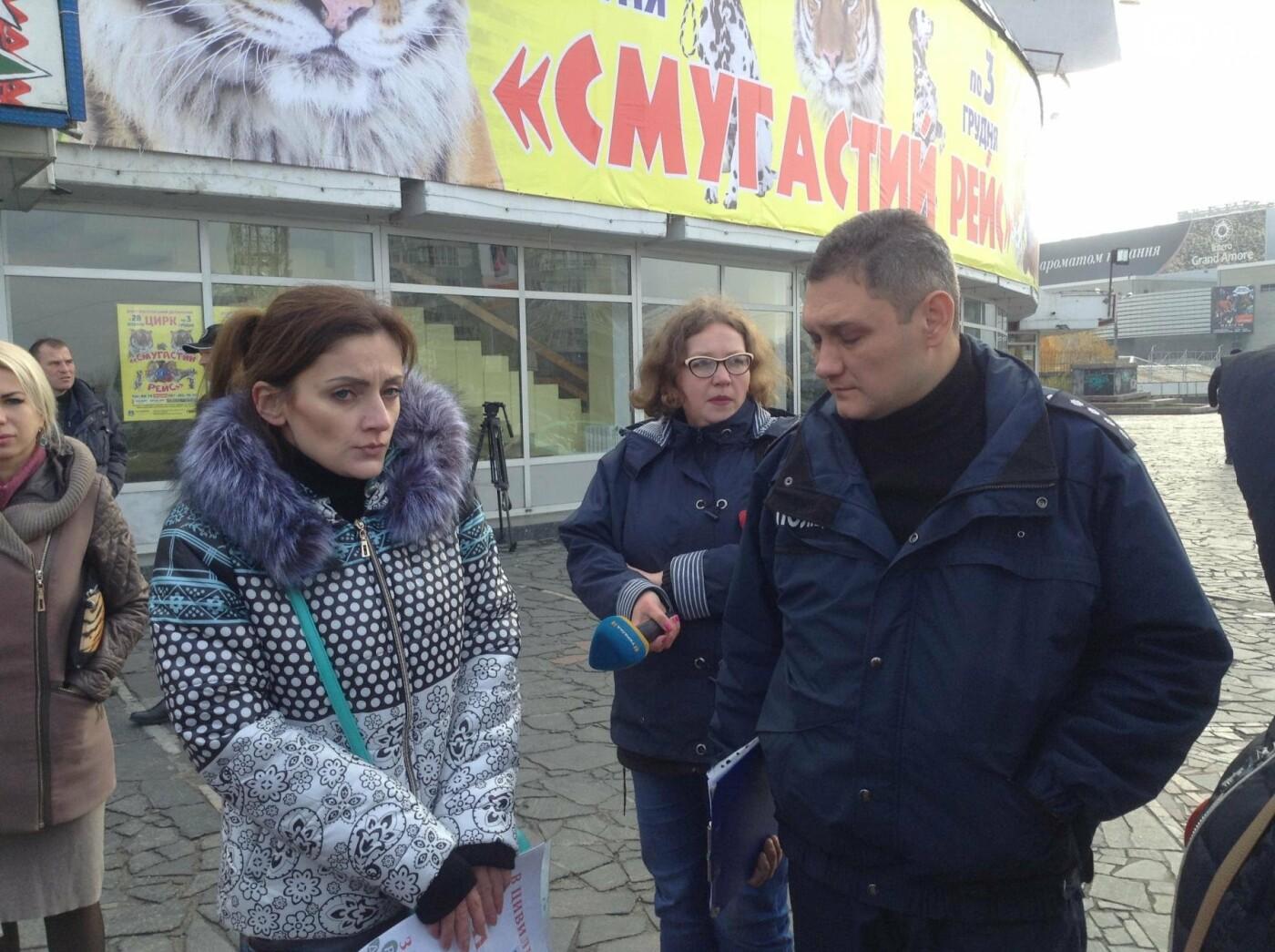В Днепре зоозащитники пикетировали государственный цирк (ФОТО, ВИДЕО), фото-6