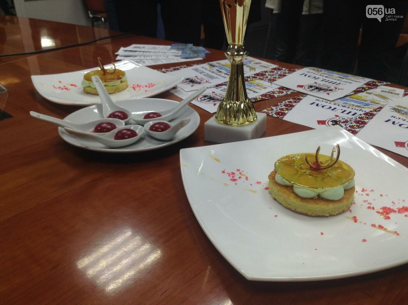 Днепровские студенты стали победителями конкурса поваров молекулярной кухни (ФОТО), фото-1
