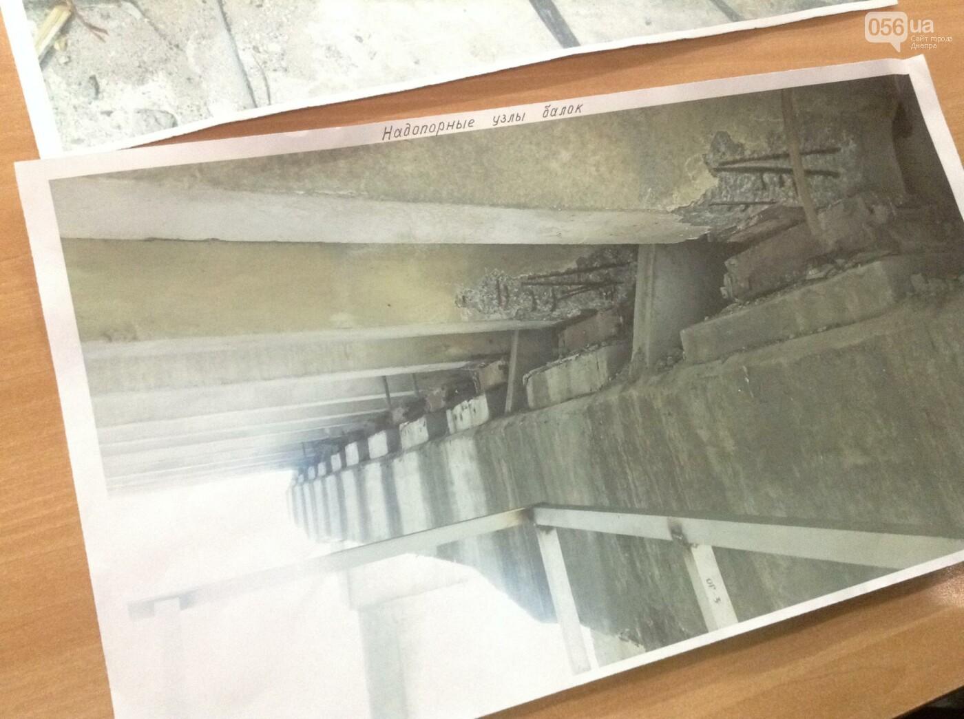 Стало известно, когда полностью отремонтируют Центральный мост (ФОТО), фото-2