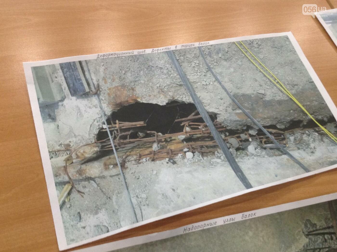 Стало известно, когда полностью отремонтируют Центральный мост (ФОТО), фото-3