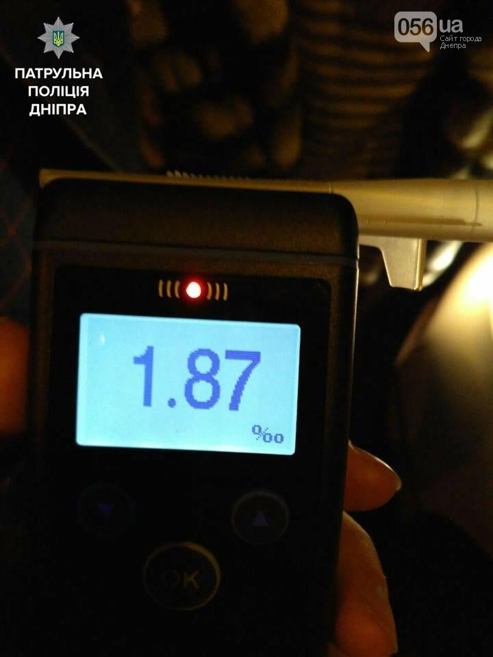 В Днепре за одну ночь патрульные поймали двух пьяных водителей (ФОТО), фото-2