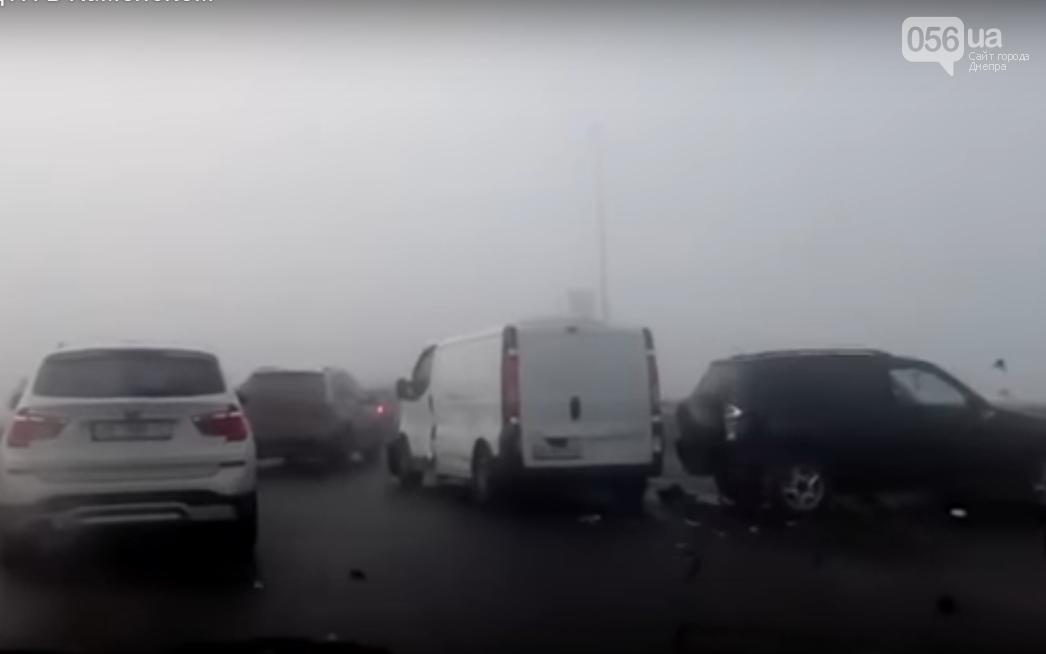 Масштабное ДТП в Каменском: столкнулись 9 машин (ВИДЕО, ФОТО) , фото-1