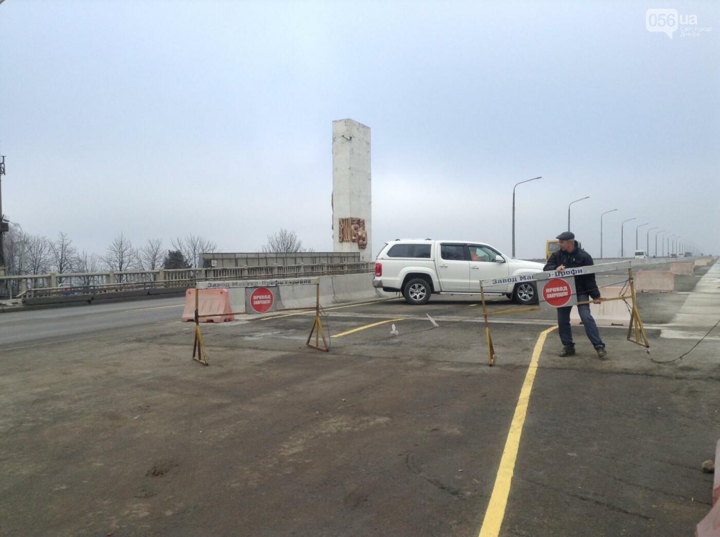 В Днепре открыли Центральный мост (ФОТО), фото-1