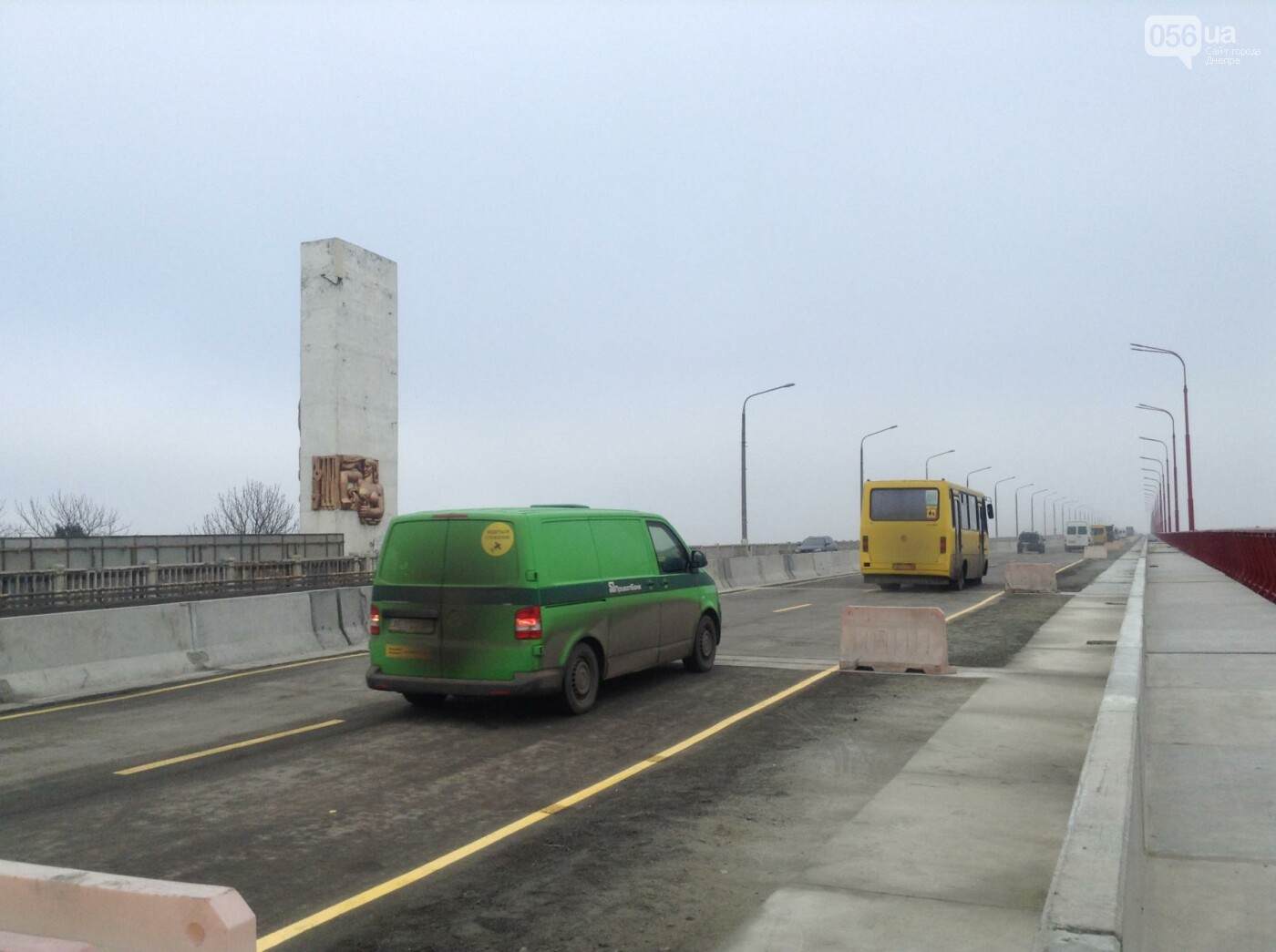 В Днепре открыли Центральный мост (ФОТО), фото-2