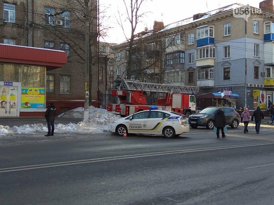 В Днепре пациенты и персонал 56-й поликлиники покинули больницу: что происходит (ФОТО), фото-3