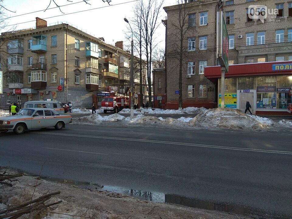 В Днепре пациенты и персонал 56-й поликлиники покинули больницу: что происходит (ФОТО), фото-1