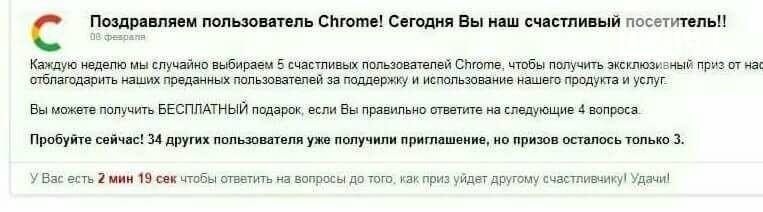 Будь осторожен: в Днепре вновь активизировались интернет-мошенники , фото-1
