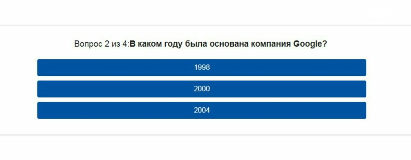 Будь осторожен: в Днепре вновь активизировались интернет-мошенники , фото-3