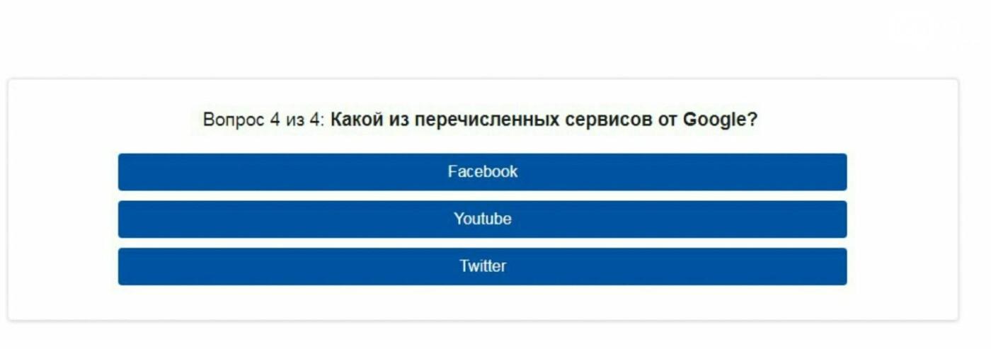 Будь осторожен: в Днепре вновь активизировались интернет-мошенники , фото-5