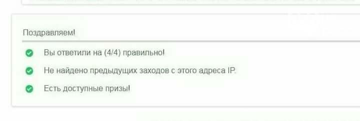 Будь осторожен: в Днепре вновь активизировались интернет-мошенники , фото-6