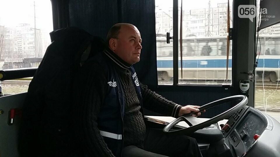 В Днепре запустили новый маршрут (ФОТО, ВИДЕО), фото-9