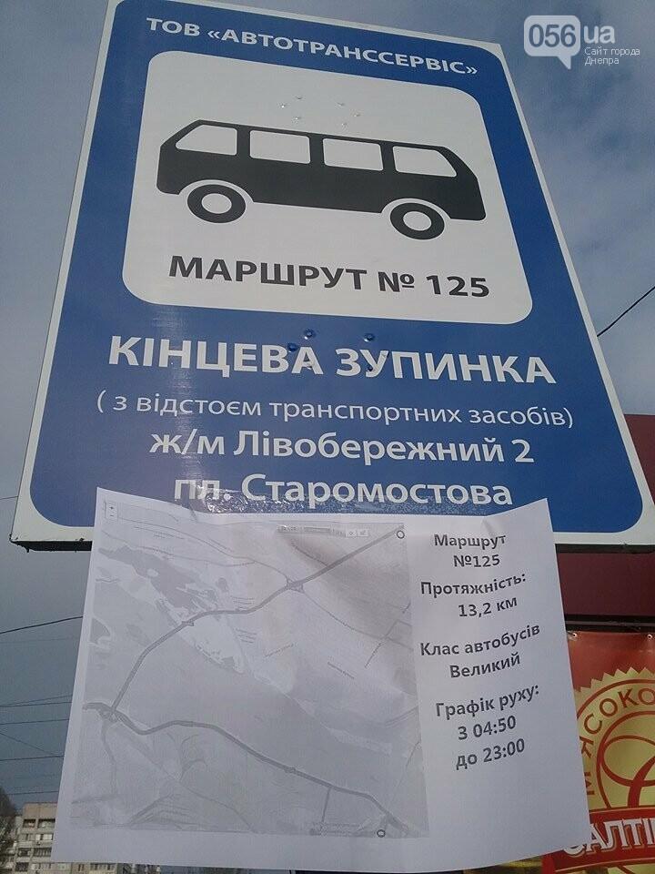 В Днепре запустили новый маршрут (ФОТО, ВИДЕО), фото-1