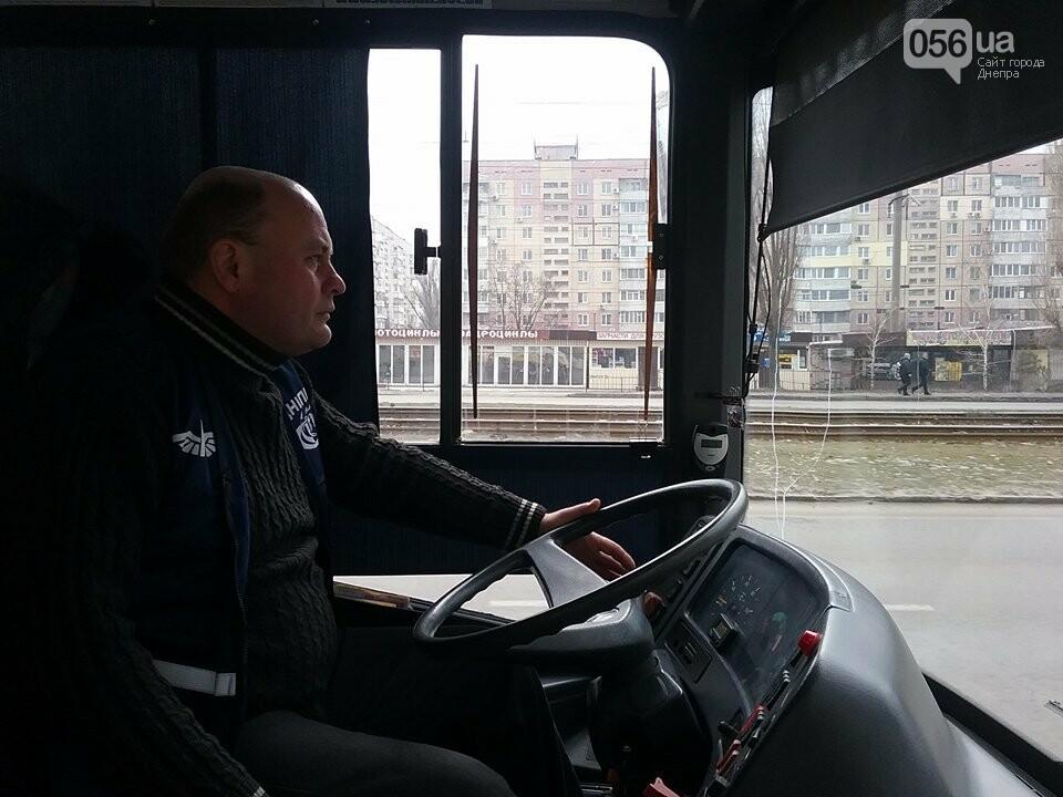 В Днепре запустили новый маршрут (ФОТО, ВИДЕО), фото-8