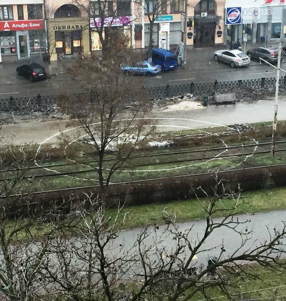 Вид сверху: что за загадочные знаки появились в центре Днепра (ФОТО), фото-1