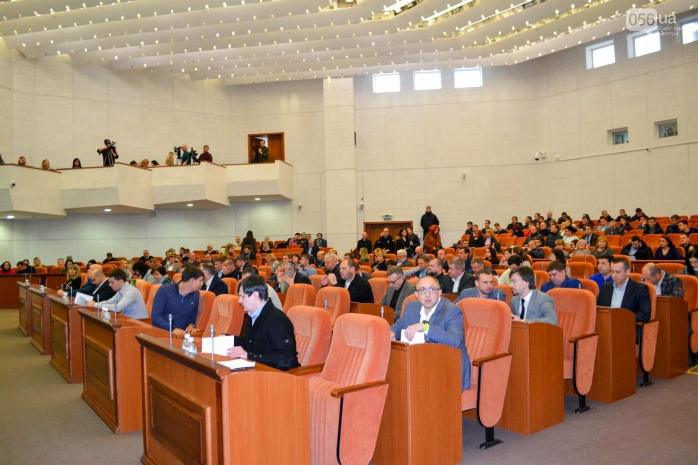 Как прошла очередная сессия горсовета Днепра (ФОТОРЕПОРТАЖ), фото-1