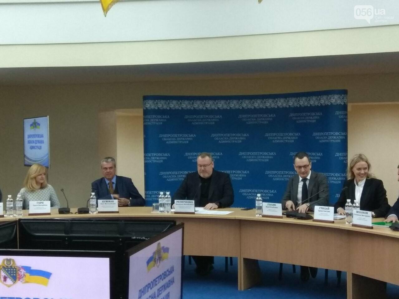 Губернатор Днепра отчитался о проделанной работе в 2017 году (ИНФОГРАФИКА) , фото-2