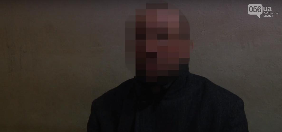 В Днепре на ж/м Тополь задержали подозреваемого в зверском убийстве (ФОТО, ВИДЕО), фото-3
