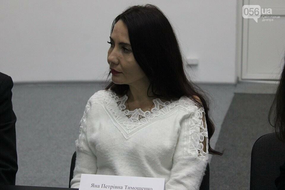 Как прошла конференция по переименовыванию Днепропетровской области в Сичеславскую (ФОТО) , фото-1
