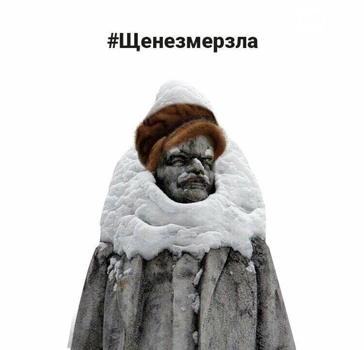 Реакция украинских соцсетей на флешмоб по экономии газа #прикрути: лучшие фотожабы, фото-1