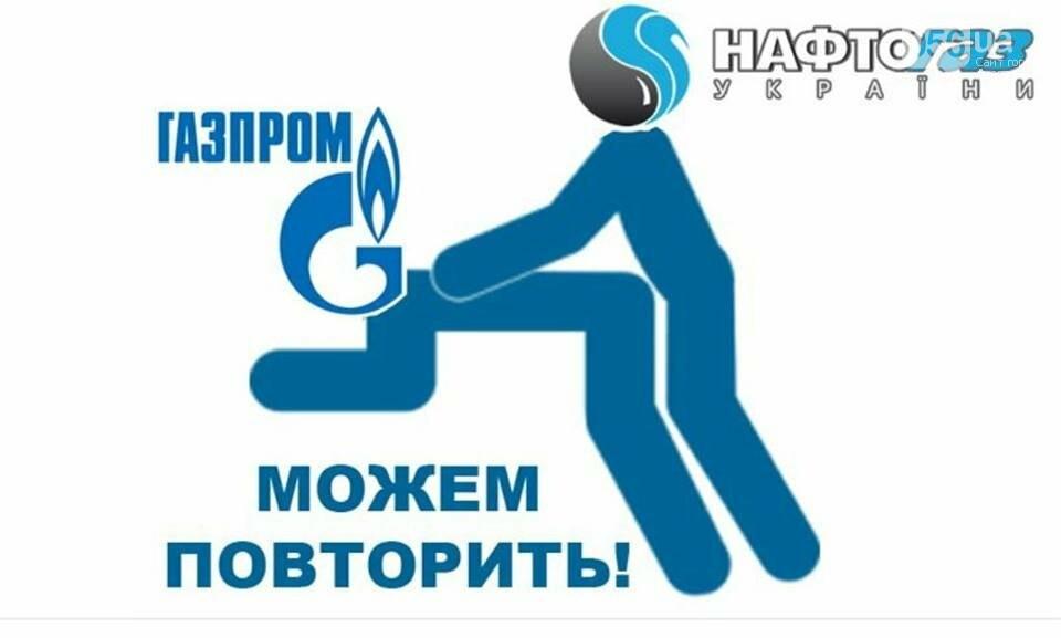 Реакция украинских соцсетей на флешмоб по экономии газа #прикрути: лучшие фотожабы, фото-2