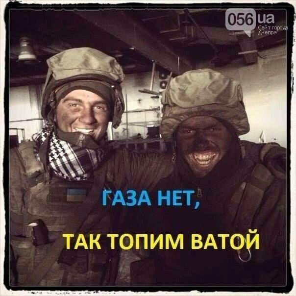 Реакция украинских соцсетей на флешмоб по экономии газа #прикрути: лучшие фотожабы, фото-4
