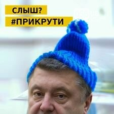 Реакция украинских соцсетей на флешмоб по экономии газа #прикрути: лучшие фотожабы, фото-7