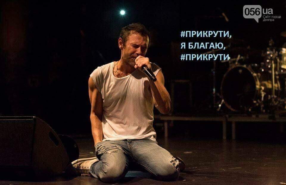 Реакция украинских соцсетей на флешмоб по экономии газа #прикрути: лучшие фотожабы, фото-3