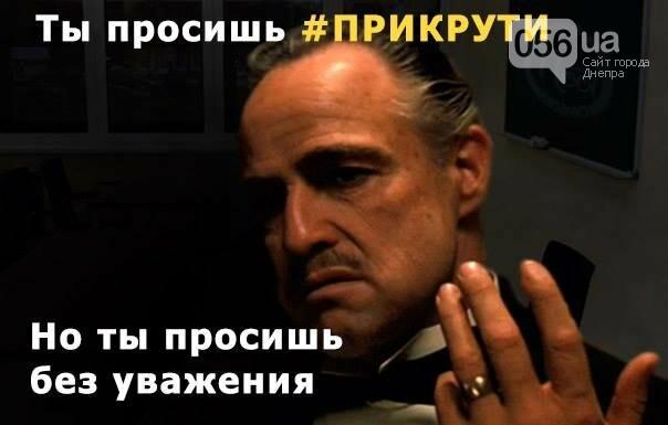 Реакция украинских соцсетей на флешмоб по экономии газа #прикрути: лучшие фотожабы, фото-5