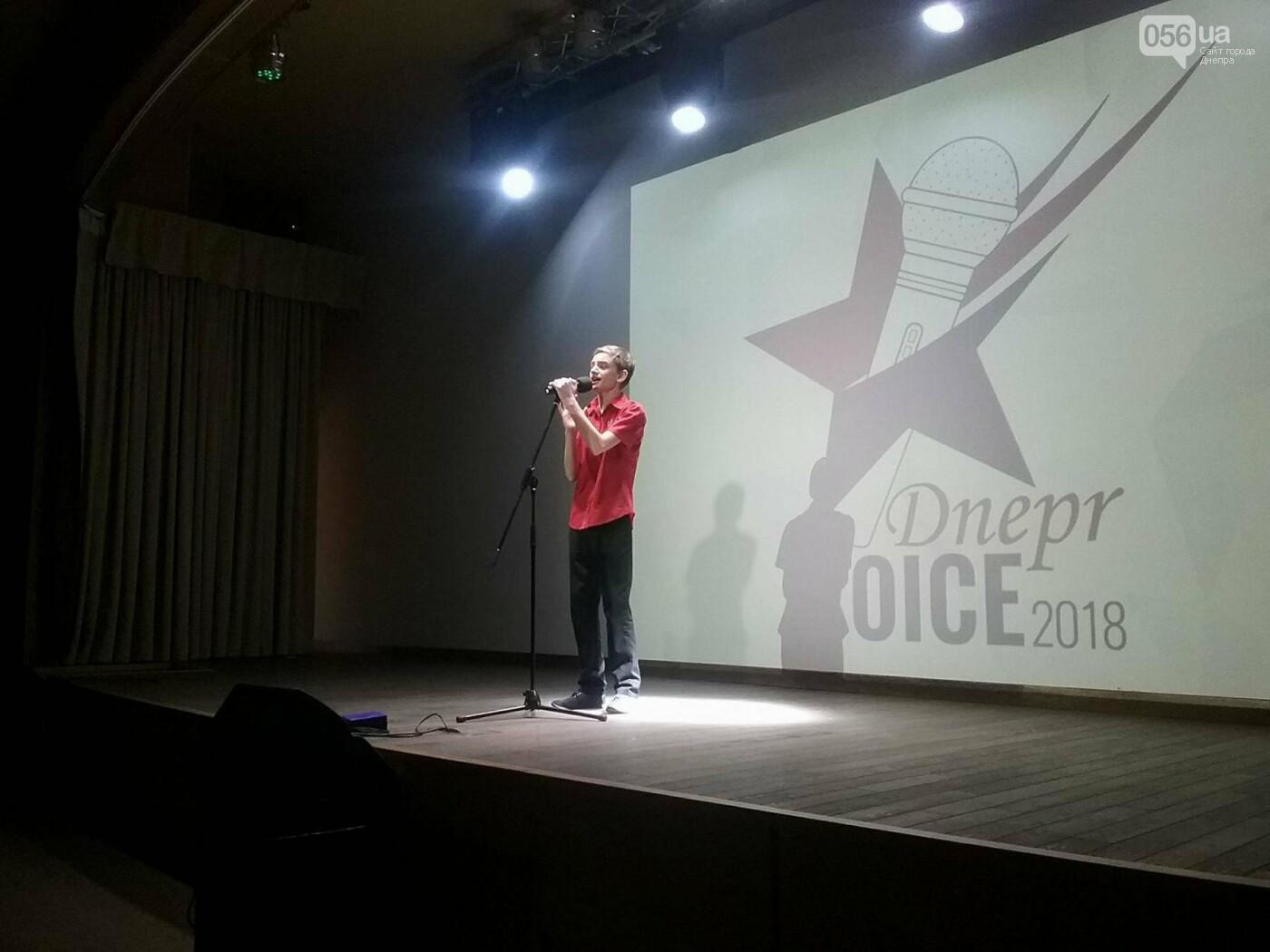 Сегодня прошел первый полуфинал Dnepr Voice: как это было (ФОТО, ВИДЕО) , фото-1