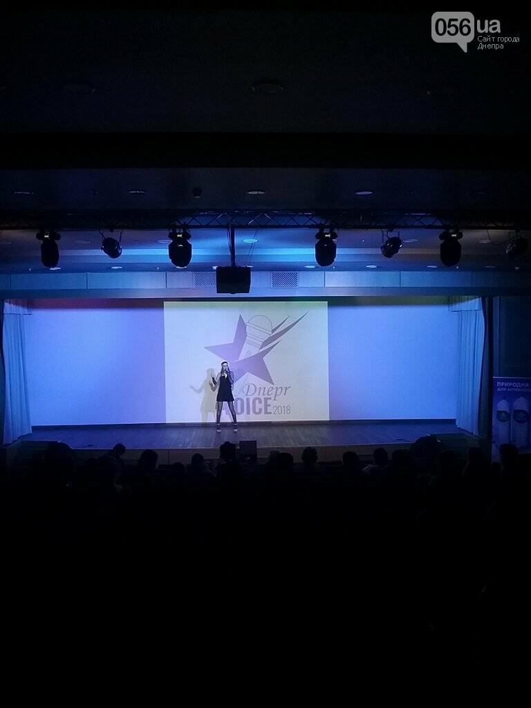 Сегодня прошел первый полуфинал Dnepr Voice: как это было (ФОТО, ВИДЕО) , фото-2