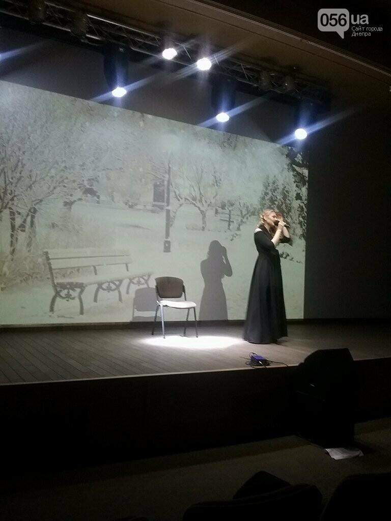 Сегодня прошел первый полуфинал Dnepr Voice: как это было (ФОТО, ВИДЕО) , фото-3