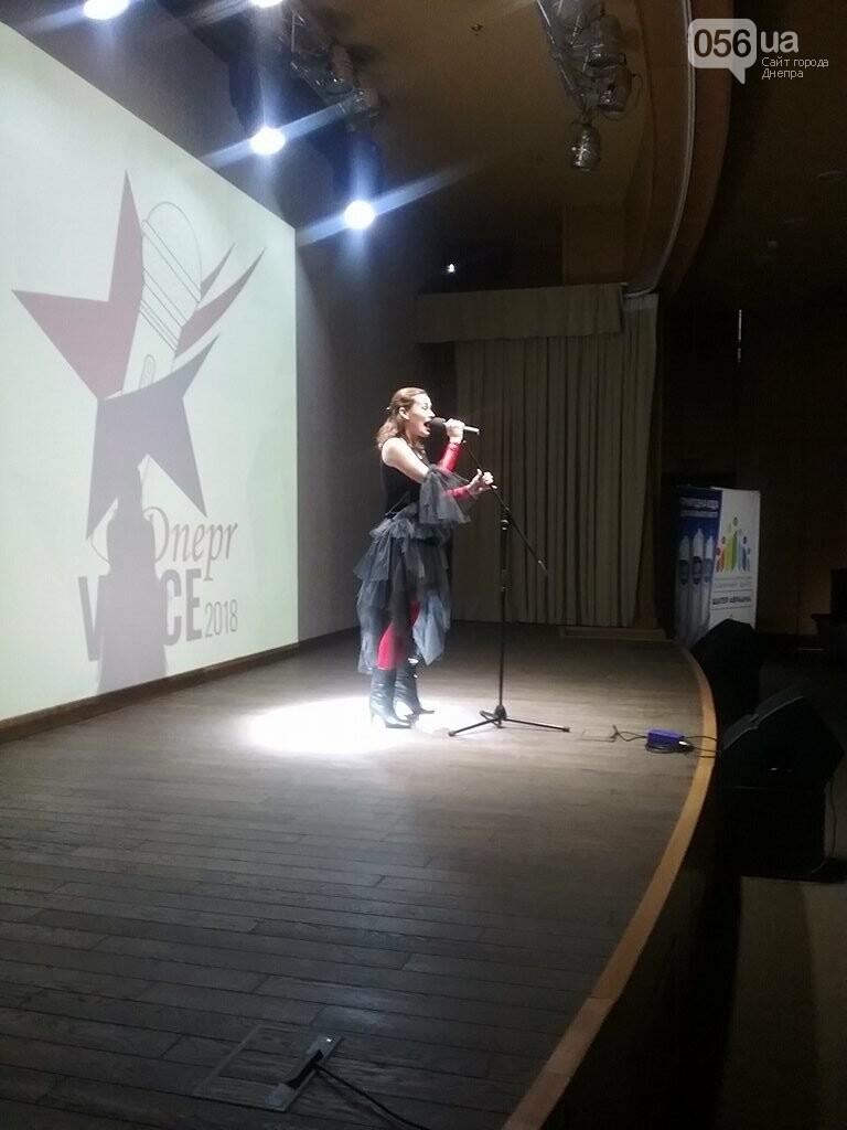 Сегодня прошел первый полуфинал Dnepr Voice: как это было (ФОТО, ВИДЕО) , фото-4